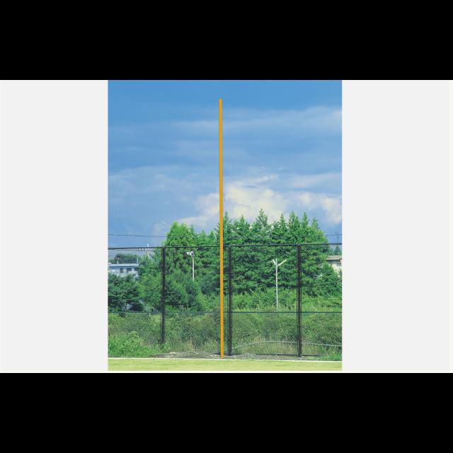 ファウルポール7m抜き差し式 網なし 埋設管付き(白/黄橙)