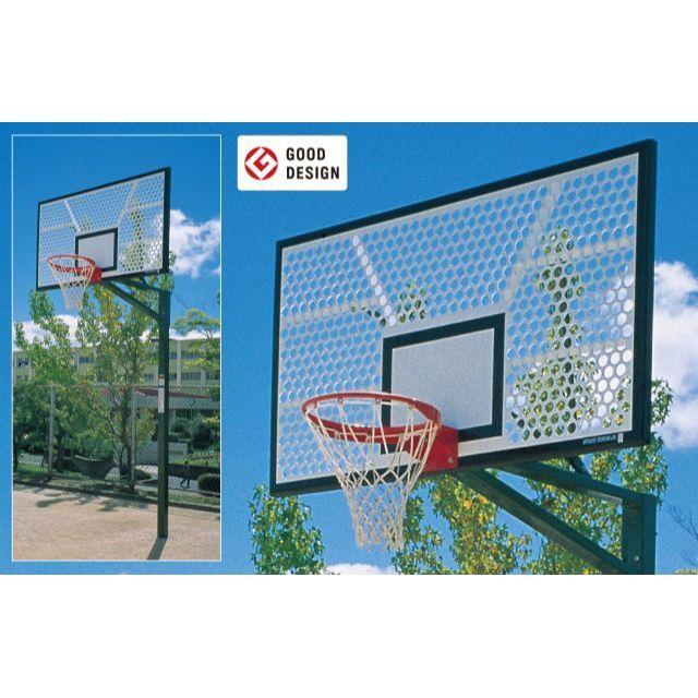 バスケットゴール単柱式アルミパンチング「一般用」