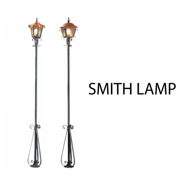 スミスランプ LED コート
