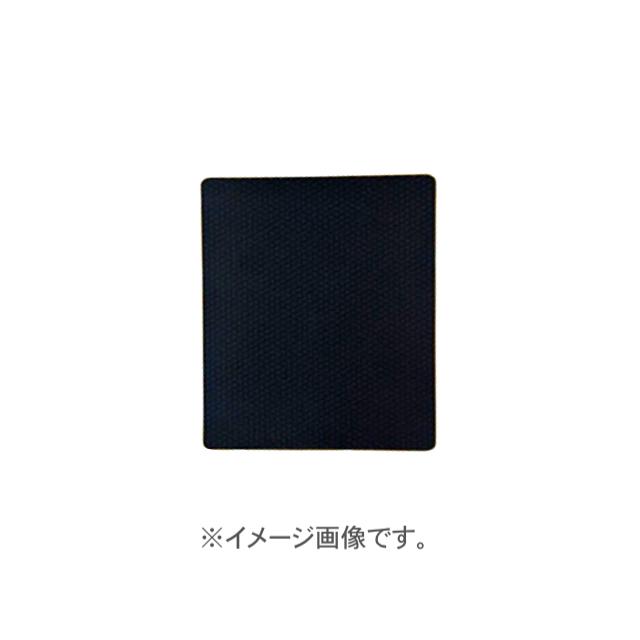 ジオフリース®防草シート専用【アンチウィードテープスクエア】