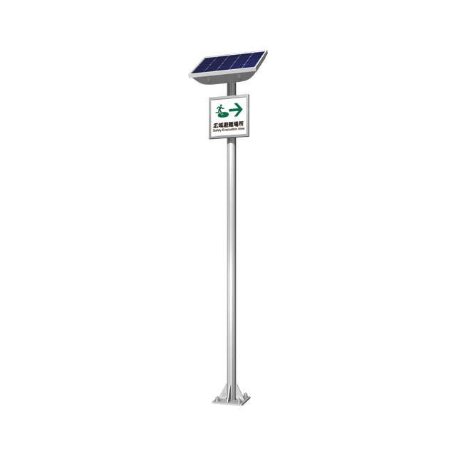 LED太陽灯(避難誘導用) LED誘導表示板タイプ