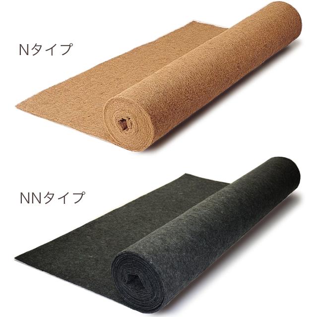 ニードフルマット【土木用短繊維不織布】