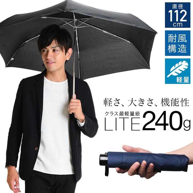 耐風×軽量/65cm大きい折りたたみ傘