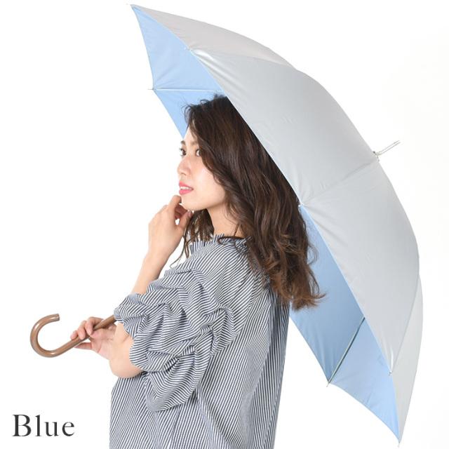 マイナス20℃ひんやり日傘