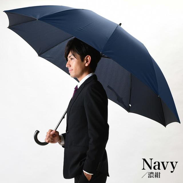 85cm直径150cm特大傘
