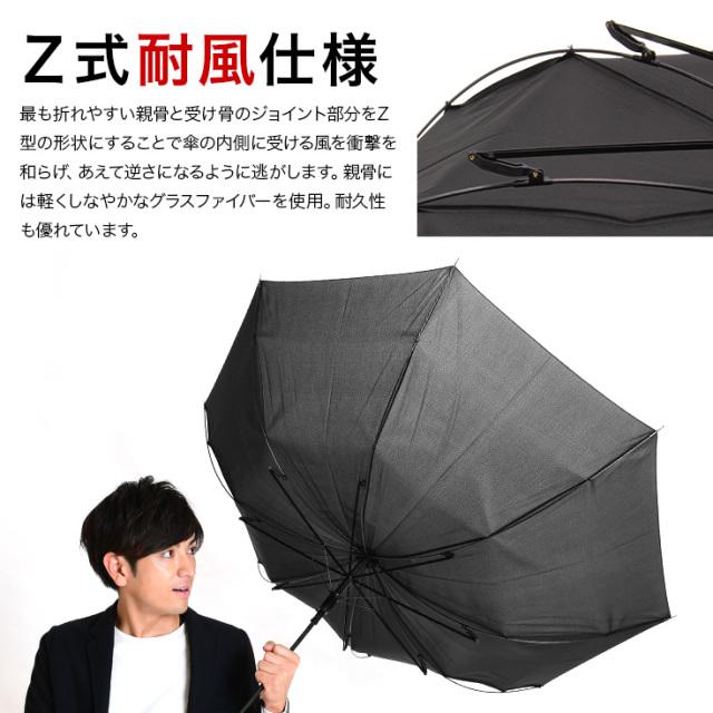 70cmメンズ耐風ジャンプ傘
