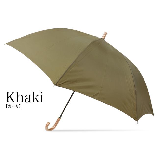 70cmメンズ大きいジャンプ傘