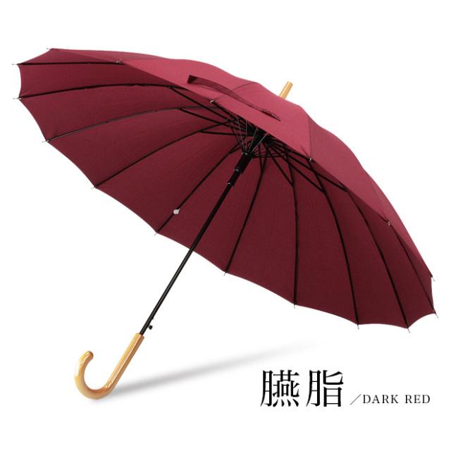 16本骨和風傘