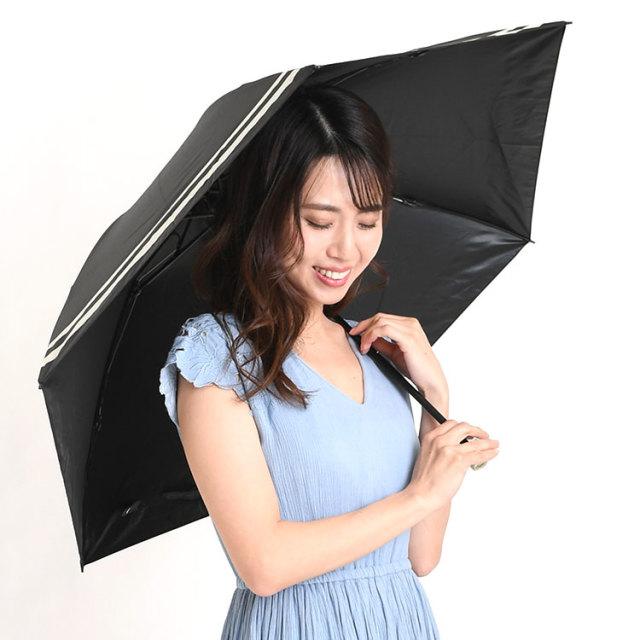 完全遮光日傘