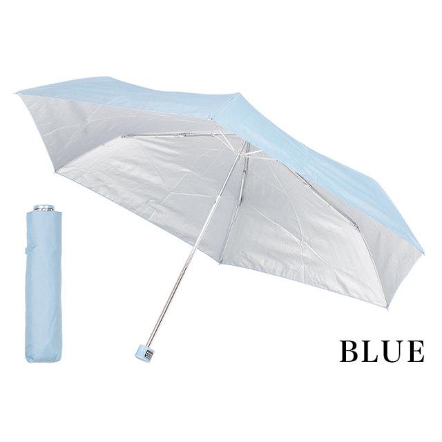メンズ用折りたたみ日傘