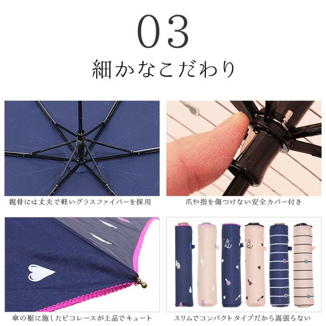 軽量晴雨兼用折りたたみ傘