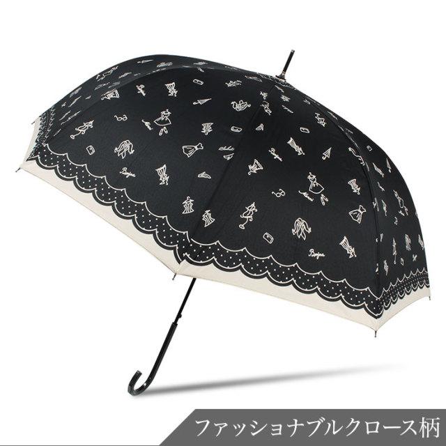 深張ジャンプ傘