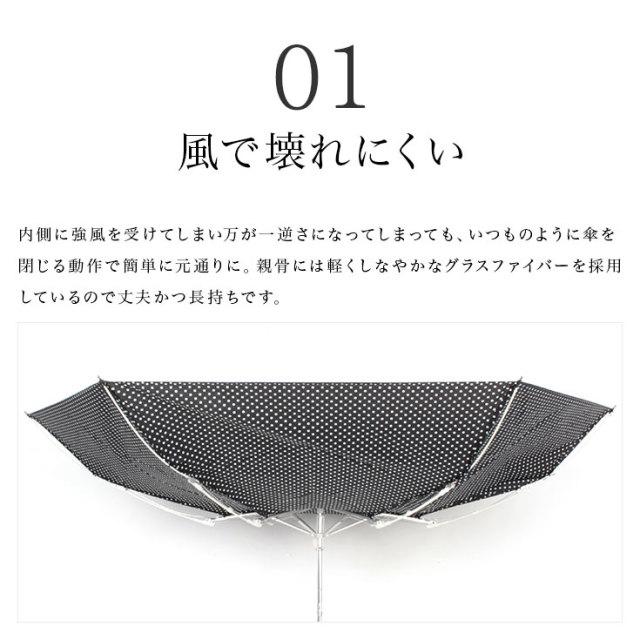 水玉ドット折りたたみ傘