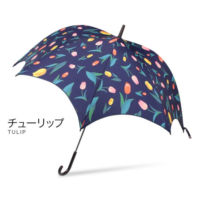パンプキン傘
