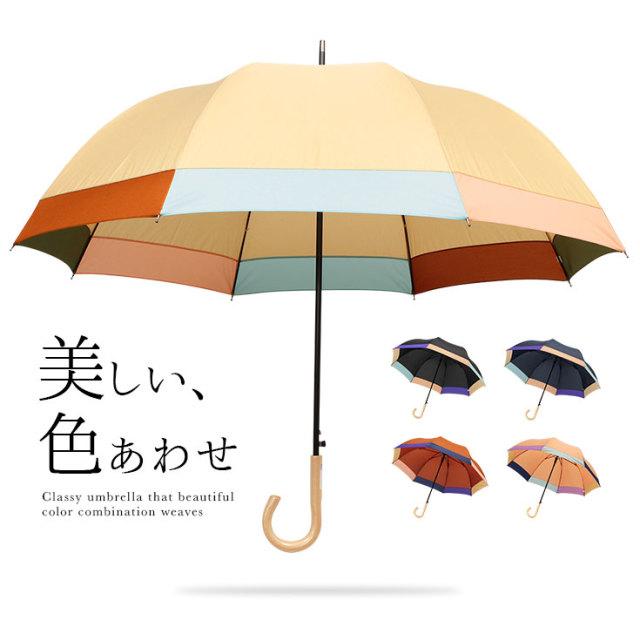 幅広切替ジャンプ傘