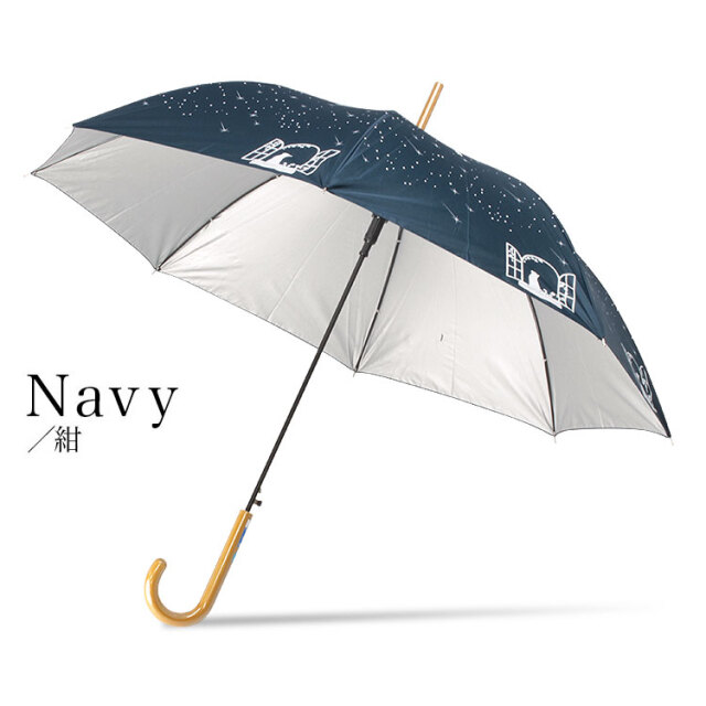 レディース日傘