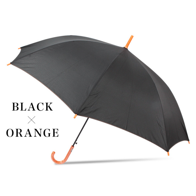 キッズ長傘