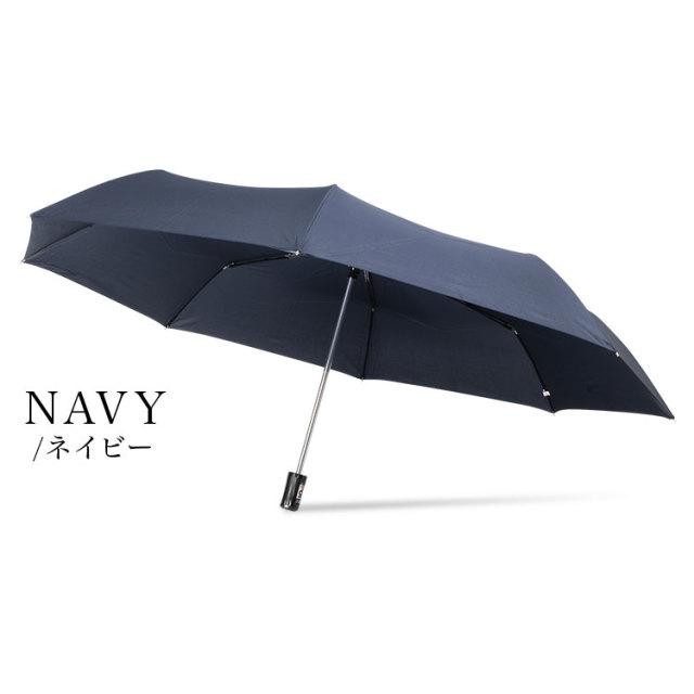 75cm特大折りたたみ傘