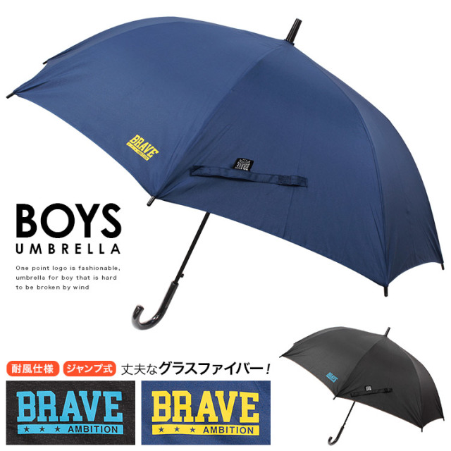 子供用 耐風式 ジャンプ傘 / BRAVE