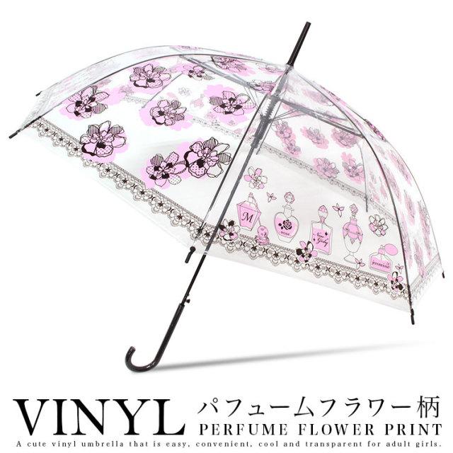 プリントビニール傘