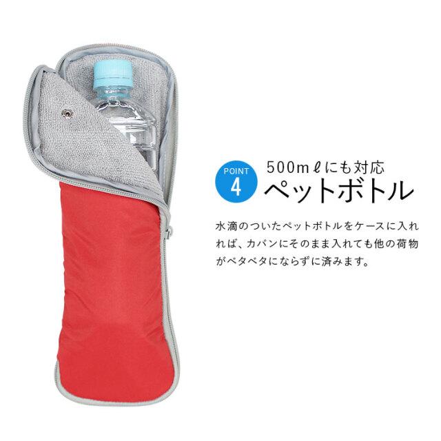 折りたたみ傘ケース