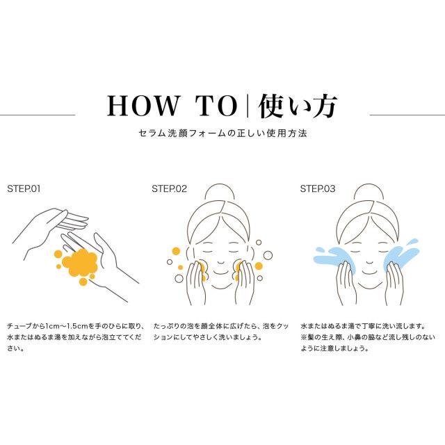 肌美華洗顔フォーム
