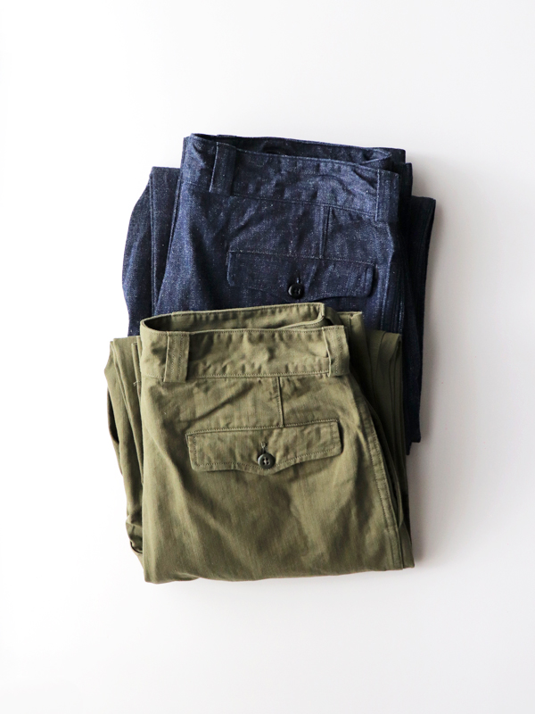 A Vontade Mil. 2 Tuck Trousers