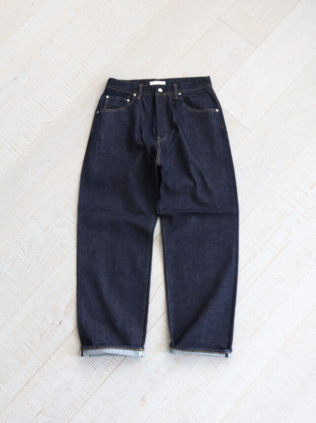 HATSKI Wide Tapered Twist Denim
