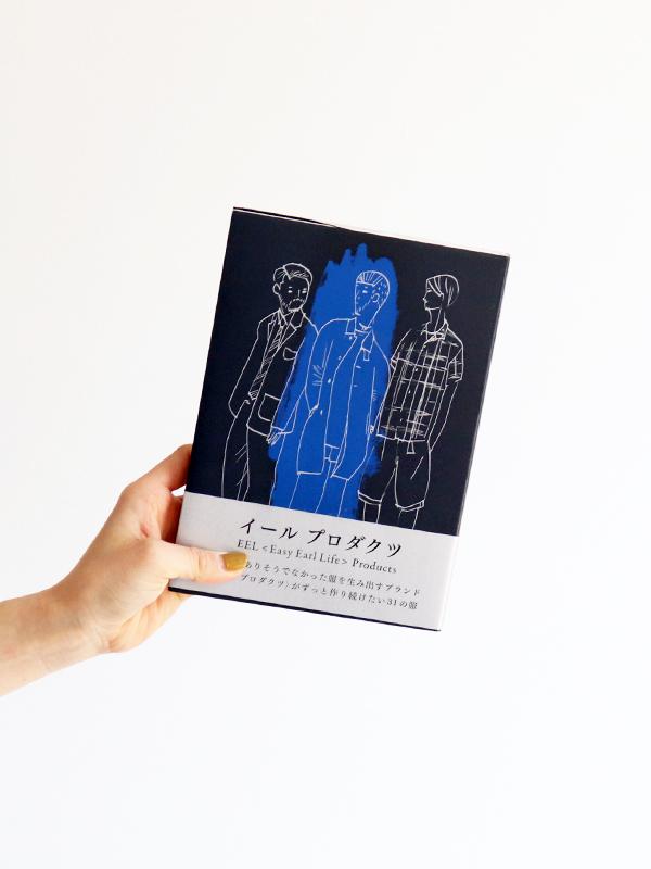 EEL イールプロダクツ 書籍