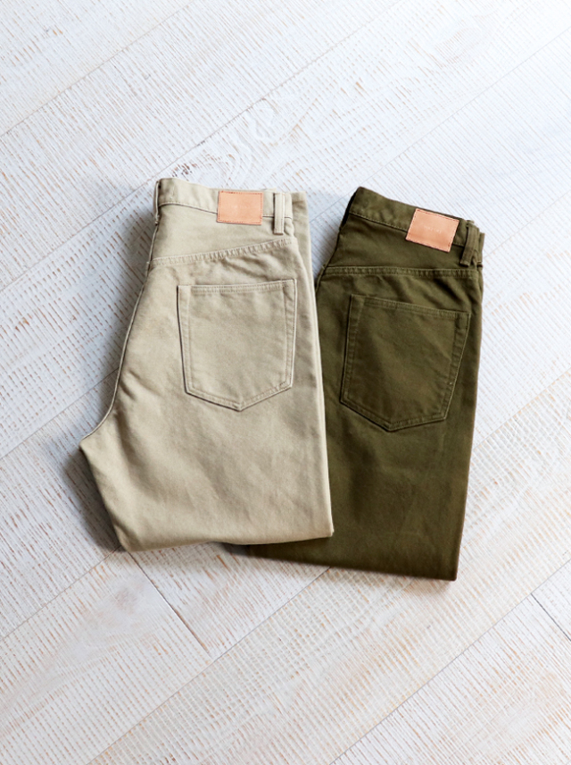 HATSKI Loose Tapered Duck Pants
