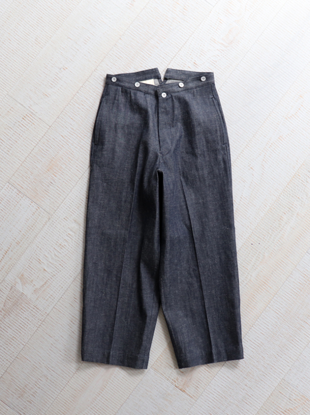 H.S. Equipment French Work Pants