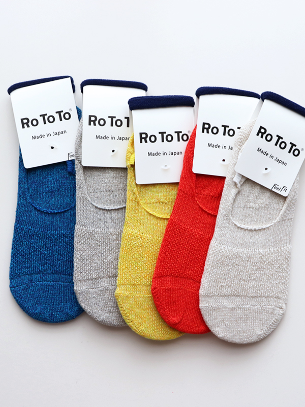 RoToTo  Low Gauge Linen Foot Cover