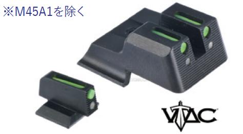 DETONATOR 東京マルイ MEU対応 VTAC タイプ スチール フロント/リアサイトセット
