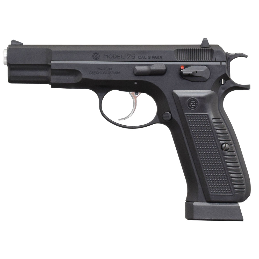 Carbon8/カーボネイト Cz75 2nd.バージョン Black/ABS – CO2 BlowBack -(CB01BK)