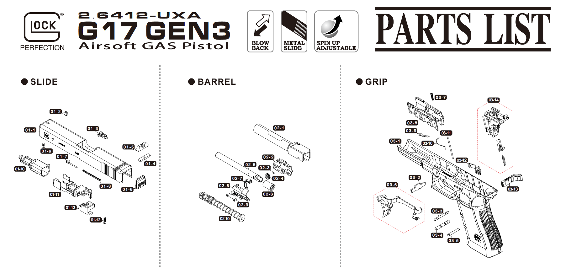 Umarex Glock17Gen.3パーツ/01-01 スライド [VGC0URV015]