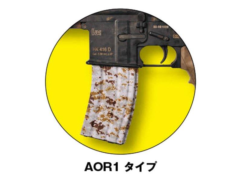 GunWrap Film/M4マガジン用(2枚入り)(GWF-M4-AR1,GWF-M4-AR2,GWF-M4-DEZ,GWF-M4-ATFG,GWF-M4-RIG)