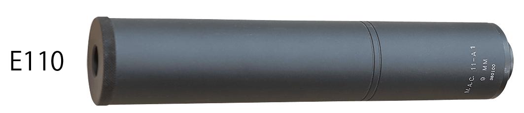 KSC オプションパーツ M11A1サプレッサー