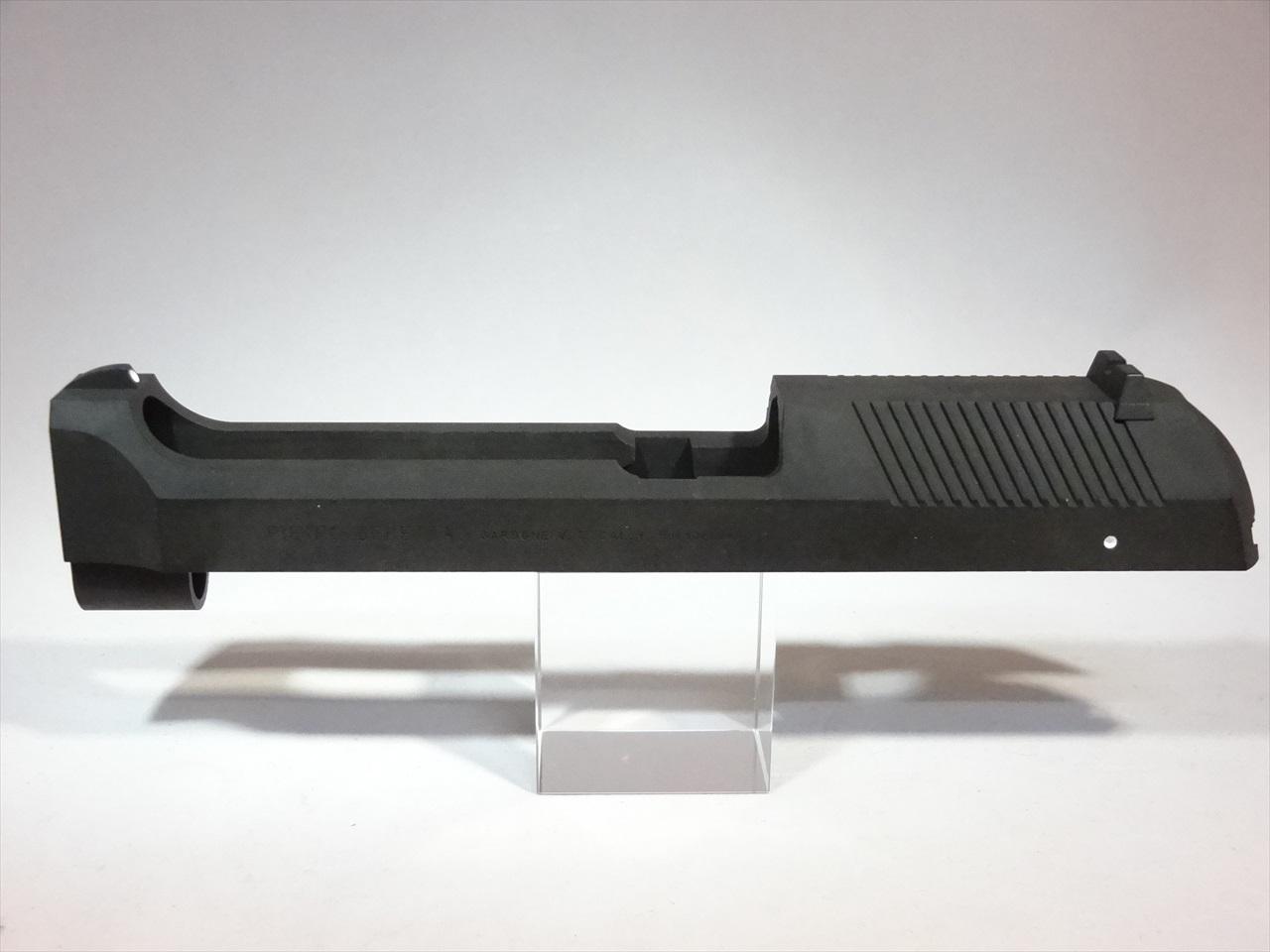 KSC M93R-Ⅱ(07) スライド(HW) No.802