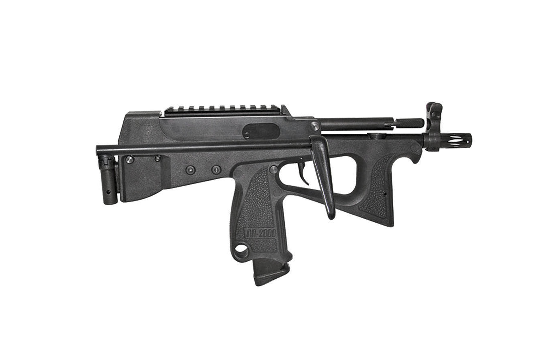 Modify PP-2K 9㎜ GBB BK (ガスマガジン)