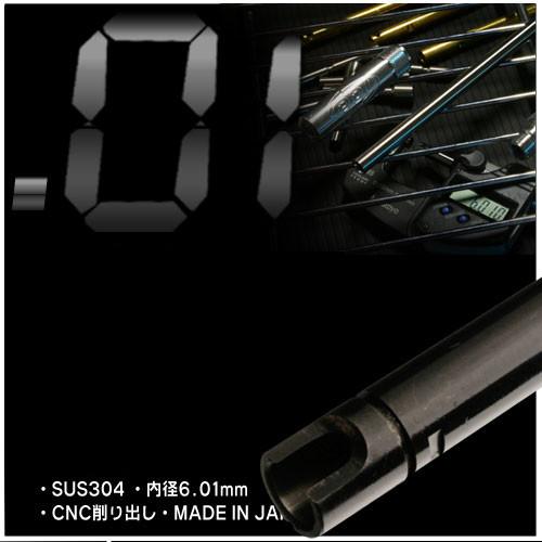 PDI パルソナイトインナーバレル 内径6.01mm SUS製 東京マルイ GBBハンドガン対応