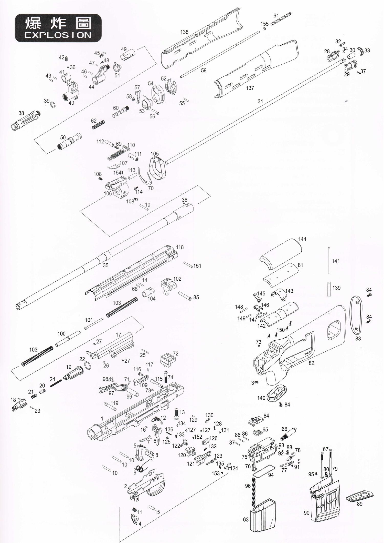 WE SVD(AceVD) ストライカースプリング No.128