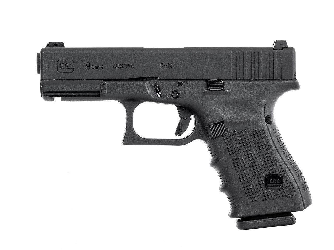 Umarex GlockAirsoft G19 Gen.4 GBBハンドガン (BK) [2.6456-UXA]