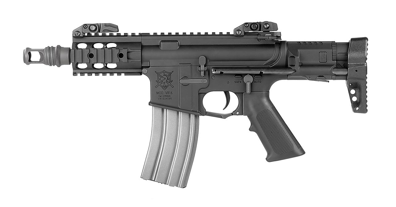 VFC VR16 Stinger2 PDW AEG