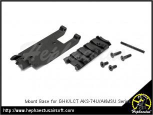 Hephaestus AKS74U/AKMSU用 20mm/RMRマウントベース