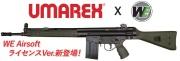 【JPバージョン】Umarex/WE H&K G3A3 GBB