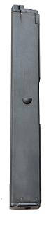KSC スペアマガジン M11System7 50連ロングマガジン