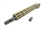 RA-TECH URGI /MK16 コンバージョンキット MARUI M4 GBBシリーズ用(RAG-MARUI--061)