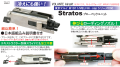 VOLANTE Airsoft 東京マルイ M1911/Hi-Capシリーズ 対応 Stratos ブローバックユニット