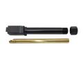 WII TECH タクティカル スティールアウターバレル インナーバレルセット(14mm逆ネジ) 東京マルイ Glock17 Gen.4対応