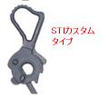 WII TECH スティールハンマーセット 東京マルイM1911/Hi-Cap GBB対応